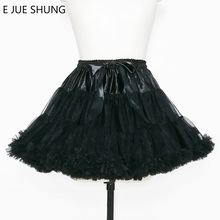 E JUE SHUNG Short Dress Petticoat Cosplay Ball Gown Underskirt Swing Lolita Petticoat Ballet Tutu Skirt Rockabilly Crinoline(China)