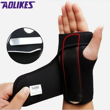 AOLIKES 1 Pcs Weight Lifting Gym Training Sports Wristbands Wrist Support Straps Wraps Hand Carpal Tunnel Injury Splint