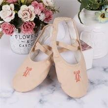 YiZYiF Kids Girls ballet dance shoes PU Leather Ballerina Shoes Slippers  Split Sole Flats Girls Professional 28808e5bac8a