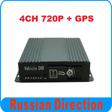 Power up, manual, scheduled, motion detection, alarm recording mode for 4CH GPS CAR DVR