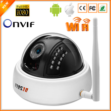 BESDER 1080P Security Wi-Fi IP Camera 64G SD Card Slot ONVIF Push Alarm Yoosee P2P Dome Wireless Camera IP Free Power Adapter