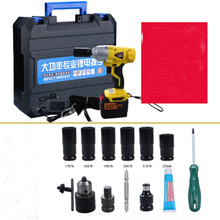 88V 8000mA 2 batteries Electric Impact Wrench car wrench scaffolding lithium electric pneumatic drill tool
