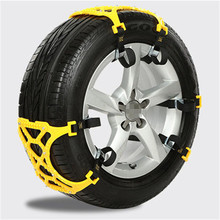 1pc Universal Anti-skid Chains Thickening Car Tire Snow Chains Adjustable Safety chains double snap skid wheel chains(China)