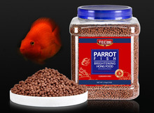 Red Parrot cichild fish food graules float on water Giant Blood Gold Blood Parrot fish flower horn tropical feed(China)