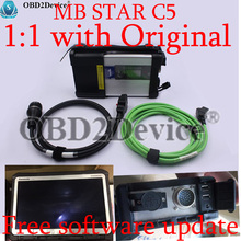 2017 New mb Star c5 1:1 with original different with mb star c4 software SSD software DoIP update work with Panasonic laptop