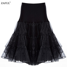 ZAFUL 5 Color fashion Women Laces skirt Elastic high waist Ball gown skirt cute Multilayer skirt casual skirt female skirt