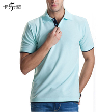 kalebo Brand clothing men POLO shirt high quality cotton lapel short sleeve can be wholesale to accept custom(China)