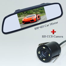 Free Shipping 2in1 5'' Car mirror monitor LCD + Auto parking System for All models of cars HD CCD Car Rear View Camera(China)