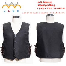 New tatico 2story stab resistant vest soft self-defense V-neck lightweight civilian use schutzweste tatico anti covert stab vest(China)
