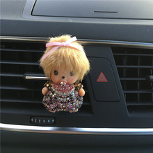 Yellow haired Kiki dolls Automobile styling perfume ornaments Ladies car air freshener Air conditioner perfume clip