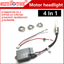 SKYJOYCE motor H4 H6 BA20D xenon bulb for scooter hid motorcycle headlight kit H6 hid xenon H6M lamp 4300K5000K6000K8000K10000K