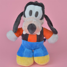 20cm Goofy Plush Toy, Baby Gift, Kids Doll Wholesale with Free Shipping