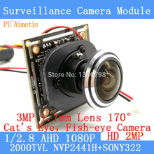 PU`Aimetis 1920*1080P AHD Mini Camera Module 2MP SONY IMX322 360Degree WideAngle Fisheye Panoramic Surveillance Camera Infrared