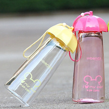 Novelty Creative Umbrella My Portable Water Bottle Plastic Cute Kids Sport Drinking Bottle