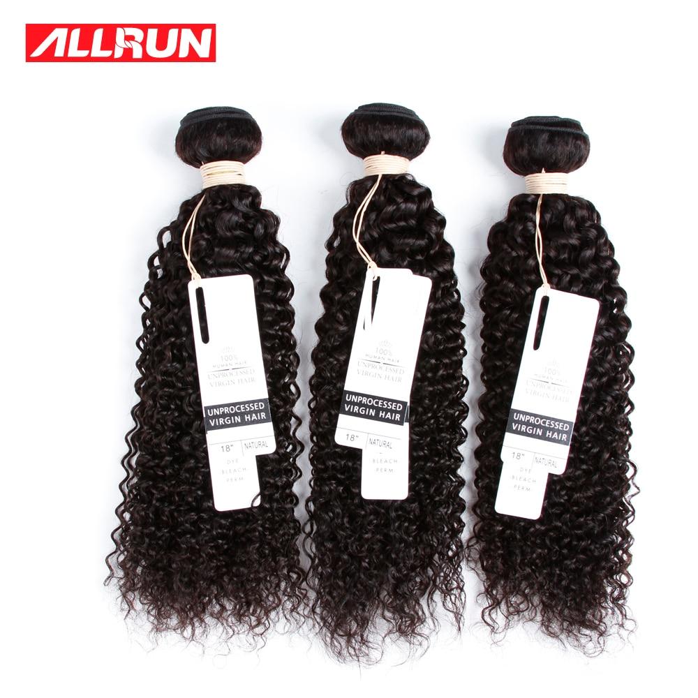 3PCS Brazilian Curly Virgin Hair Afro Kinky Curly 7A Brazilian Kinky Curly Virgin Hair Human Hair Bundles Natural Curly Hair<br><br>Aliexpress