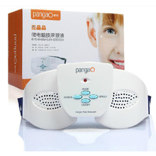 Pangao USB Eye protection instrument eyes massage device for preventing the myopia of eyes children gift (not include battery)