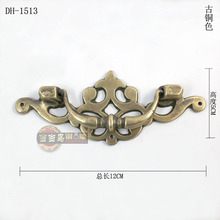 Chinese antique handle Furniture Medicine cabinet Copper Drawer handle DH-1513 Large(China)