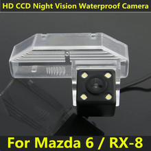 For Mazda 6 2009 2010 2011 2012 2013 2014 RX-8 Car CCD Night Vision Backup Rear View Camera Waterproof HD Parking Assistance