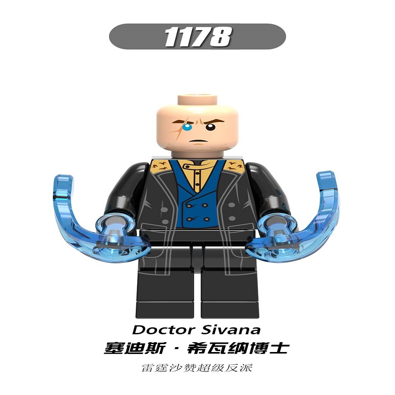 XH1178(·-Doctor Sivana)
