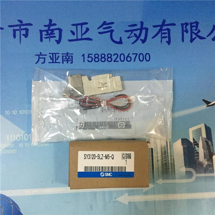 SY3120-5LZ-M5-Q SMC solenoid valve electromagnetic valve pneumatic valve air tools SY3000 series<br><br>Aliexpress