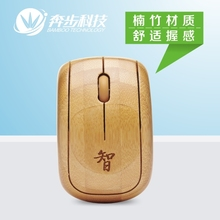 Chinese Style Bamboo MG96 Wireless usb Mouse For Laptop&pc Optical Antistatic Radiation Fatigue Relief Ergonomics mouse wireless