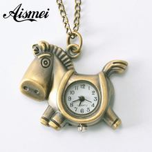 2017 New Arrive Small Size Bear Key Heart-shaped OWL Horse Pocket Watch Necklace For Gift pocket watch steampunk quartz watch(China)