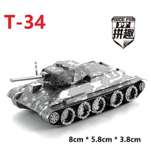 COOL!HOT!  Type 34 Tank/T34 Tank metal 3D DIY Laser Models Assemble Miniature Metallic Nano Puzzle Military Model Toys Gifts