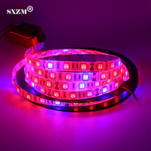 5M Led Plant grow light Waterproof SMD5050 Hydroponic Systems Led Grow Strip Light 300Leds Full spectrum 660nm 460nm(China)