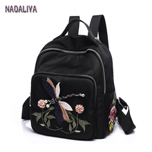 NADALIYA 2017 New Hand Embroidery Flower Dragonfly Lady Shoulder Bag Multi-Functional Fashion designer 3D National Wind(China)