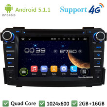"Quad Core 7"" 1024*600 Android 5.1.1 Car Multimedia DVD Player Radio Stereo FM DAB+ 3G/4G WIFI GPS Map For Hyundai I40 2011-2014"
