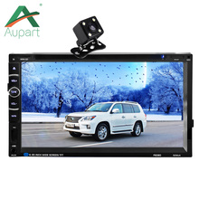 New 2 Din 6.95'' inch LCD Touch screen car radio mp3/mp5 DVD player support Bluetooth hands free rear view menu language set(China)