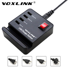 VOXLINK Universal 4 Port USB Phone Charger 32W Multiport USB Charging Station USB Travel Wall Charger for iPhone 7 ipad Tablets(China)