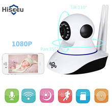 Hiseeu FH1C HD 1080P Wireless WiFi IP Indoor Security Camera IR Night Vision Pan Tilt P2P Motion Detection Surveillance Camera