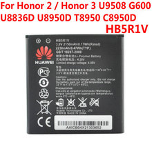 2150mAh Full Capacity New Original HB5R1V battery for Huawei Honor 2 / Honor 3 U9508 G600 U8836D U8950D T8950 C8950D Cell phone