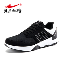 Beita Plus size 44 45 men's sports shoes Shockproof outdoor Running shoes 2017 Summer new listing sneakers men breathable shoes