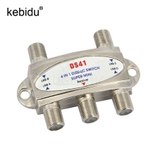 Mini DiSEqC Switch 4x1 4 to 1 Out DiSeqc Switch Satellite Signal Antenna flat LNB Switch Model DS41 for TV Satellite Receiver
