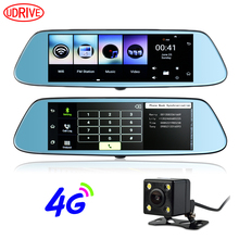 Otstrive 8 inch Android WiFi 4G SIM Card Bluetooth Phone GPS Navigation 16GB DVR Rear View Dual Camera DVR 1GB RAM GPS(China)