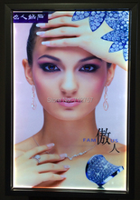 60X90X2.8cm Slim Indoor Illuminated Led Poster Light Box