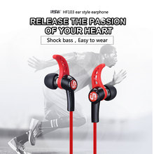 Ipsdi HF103 sports in-ear running heavy bass ear-style wire-controlled Best Quality Earbuds Hifi With Mic for all Mobile Phone(China)