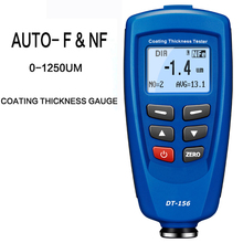 Digital DT-156 Paint Coating Thickness Gauge Meter Tester 0~1250um with Built-in Auto F & NF Probe + USB Cable + CD software(China)
