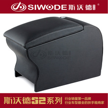 free punch for VolkswagenTiguan car central armrest box manufacturers with high quality wooden customized for any car model