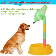 2016 brand new design! Pet Cat Dog puppy automatic Water Food Drinker Dispenser fountain Stand Dish(China)