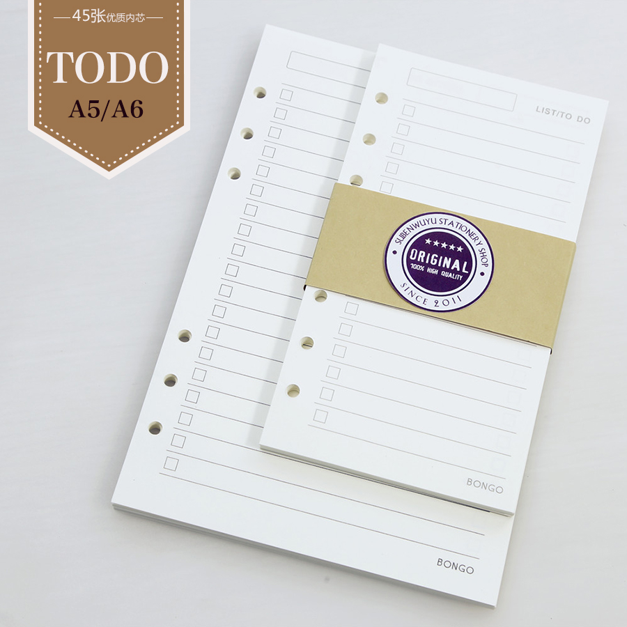 list to do list filler papers for Loose Leaf Notebook A5 A6 Core Scheme Of The To Do Cross Inside Page Notebook Planner Filofax(China (Mainland))