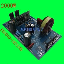 2000W Pure Sine Wave Inverter Power Board Post Sine Wave Amplifier Board DIY kit