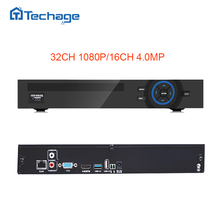 Techage ONVIF HD 32CH 1080P CCTV NVR IP Camera Security System Surveillance Video Recorder Motion Detect FTP 3G Wifi 2SATA Port(China)