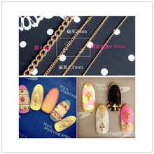 10m Nail Art Tip Metal Glitter Striping Tape Ball Beads Chain Line Decorations 3D nail tools Fashion nail accessories(China)
