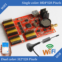 HD-W63 USB+Wifi P10 LED display module control card, Single&Dual Color led display control system(China)