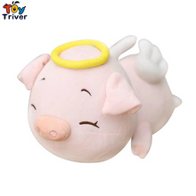 Plush Pink Angel Pig Toy Stuffed Animal Doll Pigs Baby Kids Children Kawaii Birthday Gift Home Shop Decoration Ornament Triver