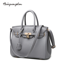 Maia 2017 Famous China Brand Women's Bag Top-Handle  Women Messenger Bags Handbag Female Crossbody Messenger Bag
