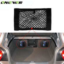 Onever 1Pc Car Trunk Tidy Storage Bag Elastic String Net Mesh Storage Bag Pocket Cage Sticker Trunk Organizer Car Luggage Holder